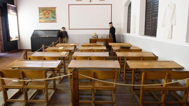 Museo antiguas escuelas